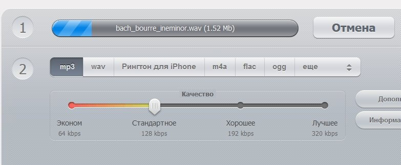 Download Dynamic