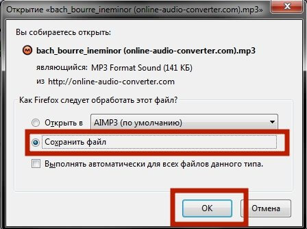 wave to mp3 converter online