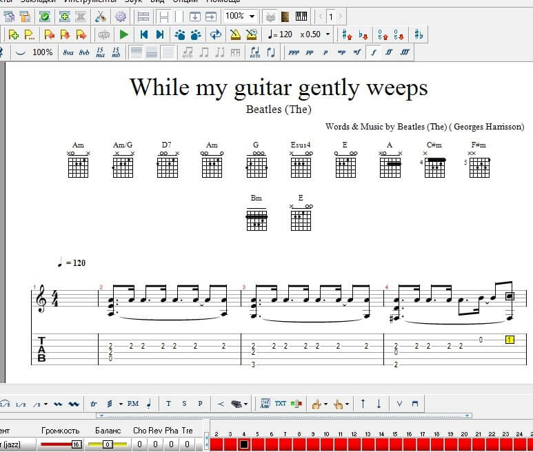 The Beatles - While My Guitar Gently Weeps (ноты и табы гитар про)