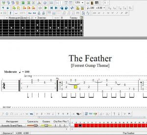 Guitar Pro 5 - forrest_gump - the_feather.gp5